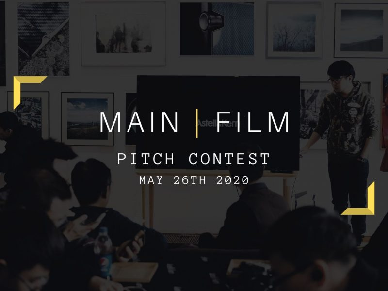 Online | Pitch contest
