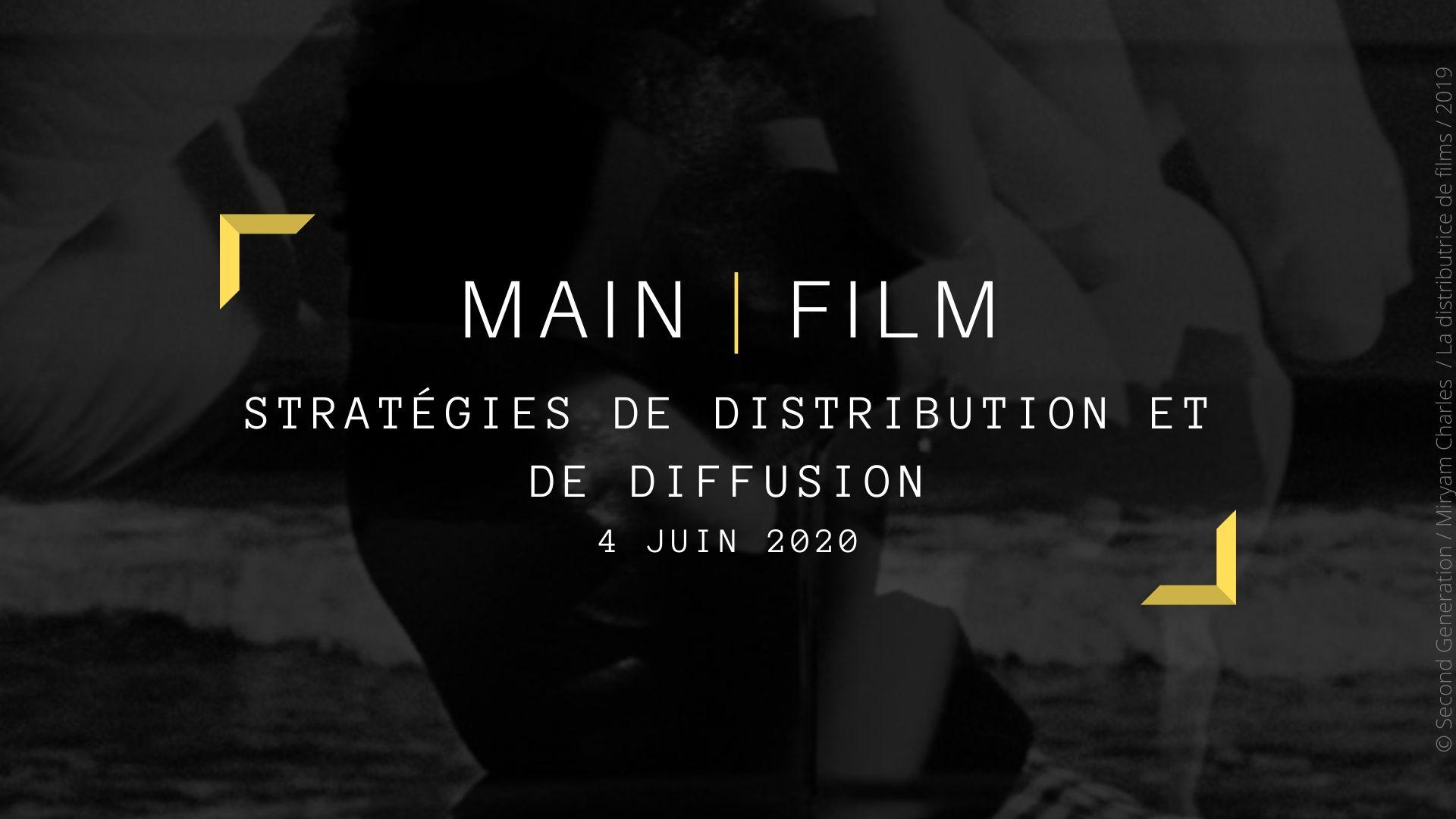 En ligne | Stratégies de distribution et de diffusion