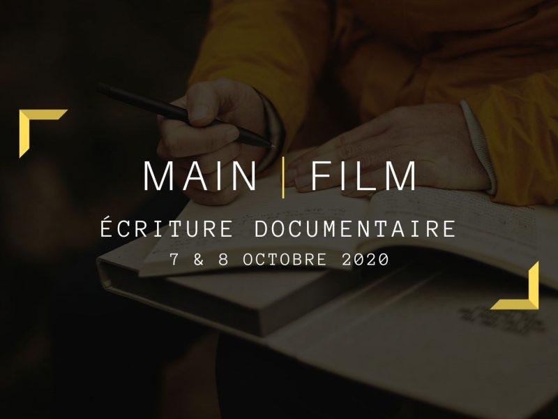 Écriture documentaire | En ligne