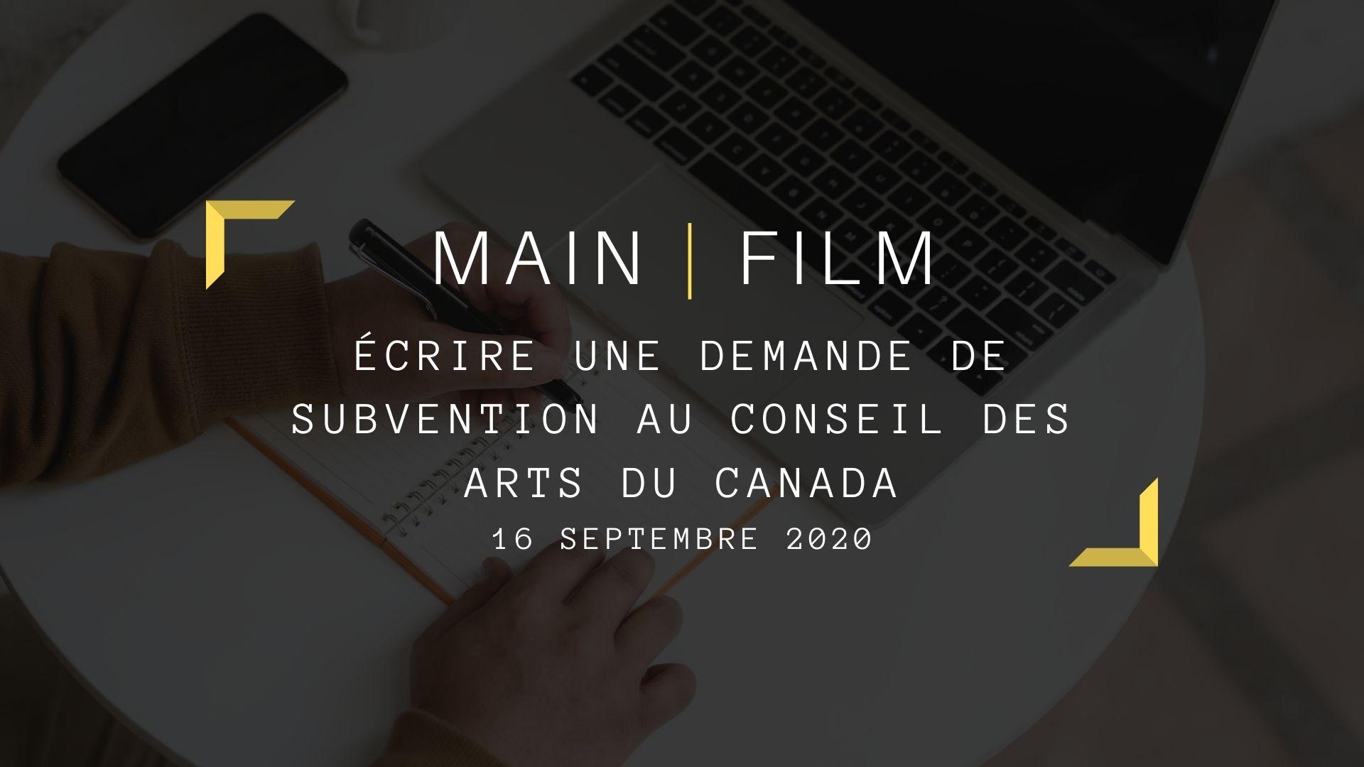 Écrire une demande de subvention au Conseil des Arts du Canada | En ligne