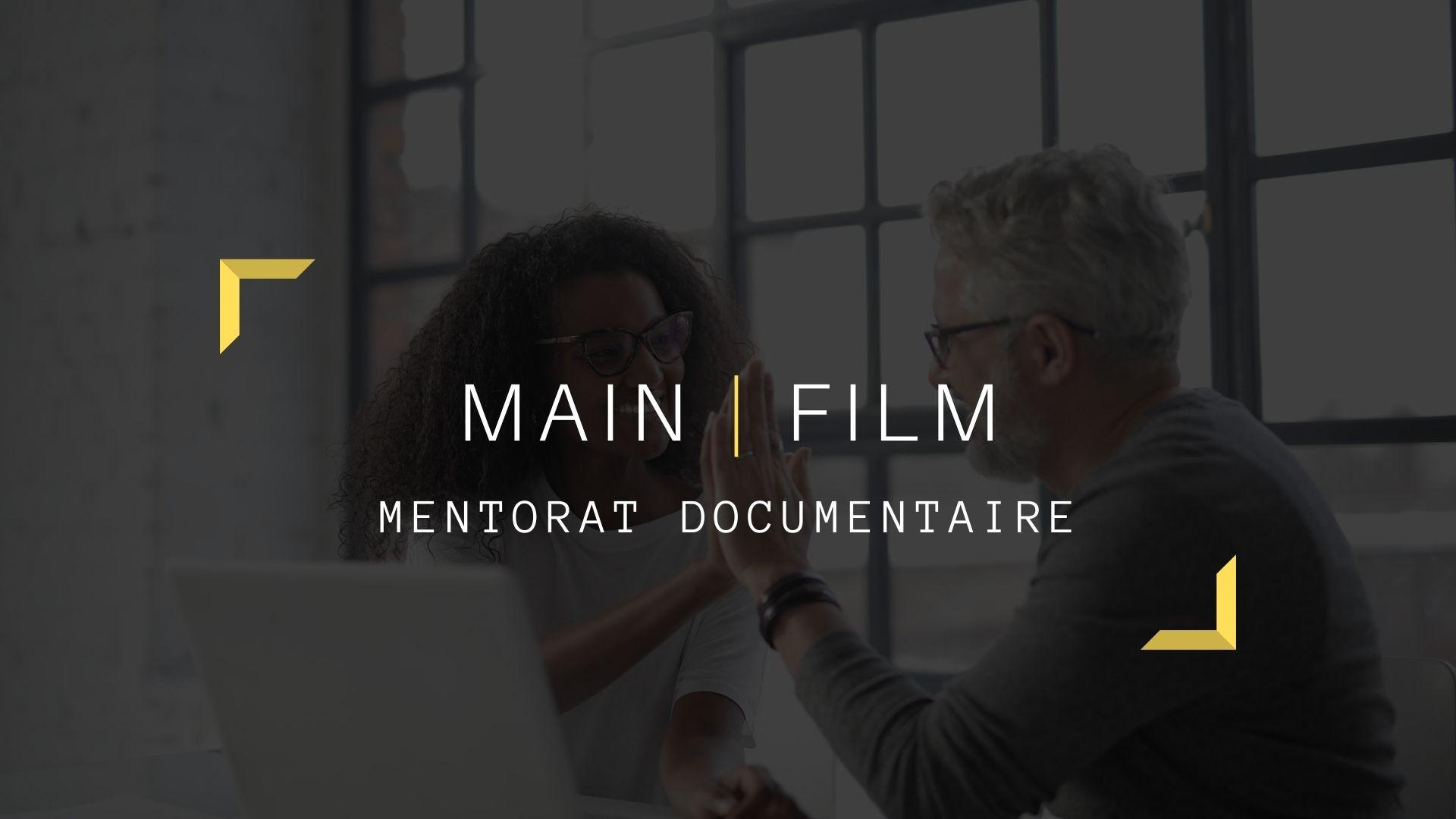 Application au mentorat documentaire | En ligne