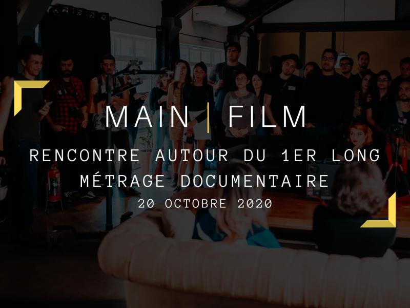 Rencontre autour du 1er long-métrage documentaire