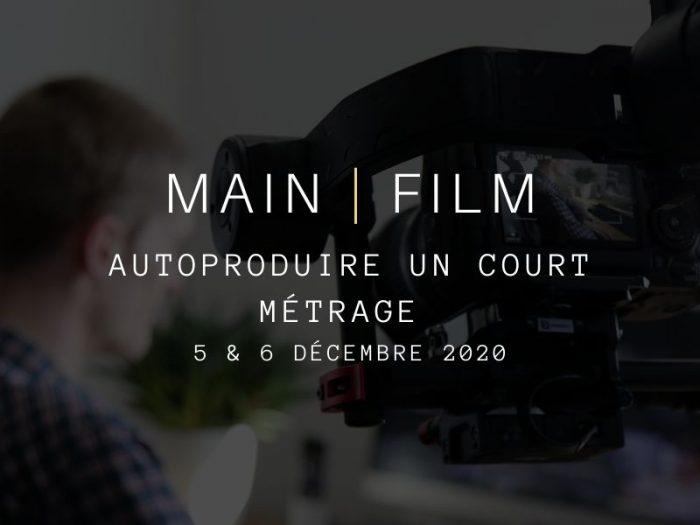 Autoproduire un court métrage | En présentiel