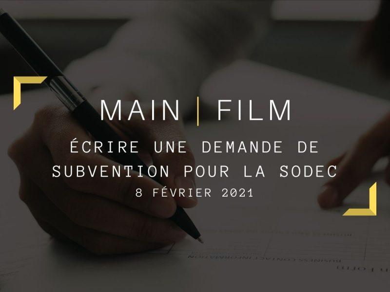 Écrire une demande de subvention pour la SODEC | En ligne