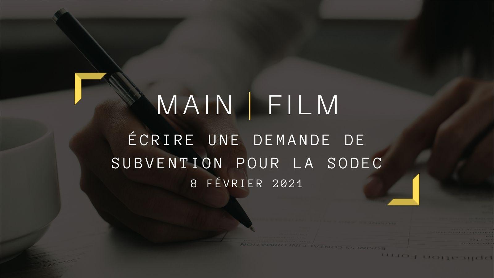 Écrire une demande de subvention pour la SODEC   En ligne