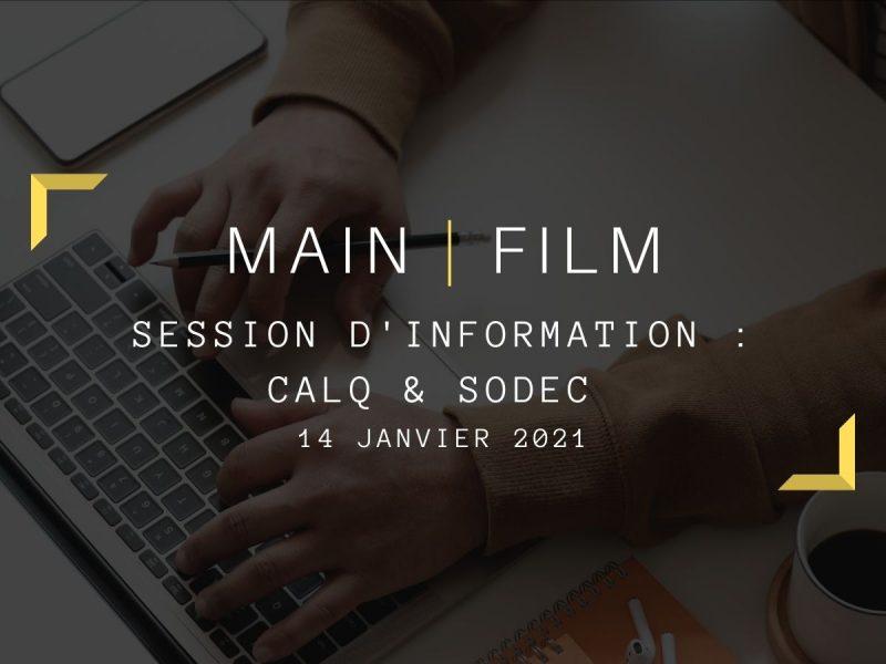Session d'information CALQ & SODEC   En ligne