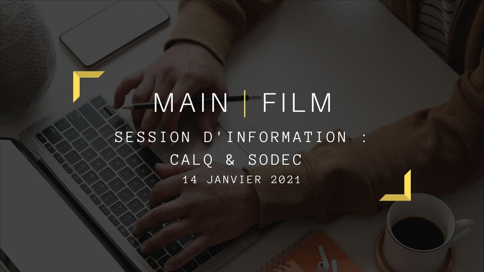 Session d'information CALQ & SODEC | En ligne