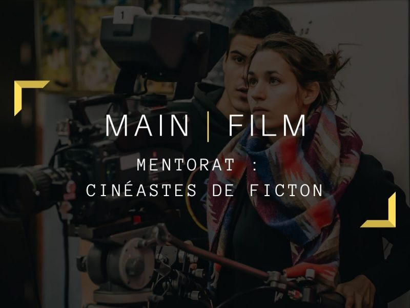 Application mentorat Cinéastes de fiction   En ligne