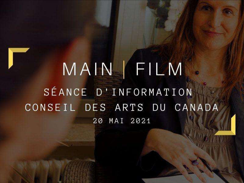 Séance d'information Conseil des Arts du Canada | En ligne