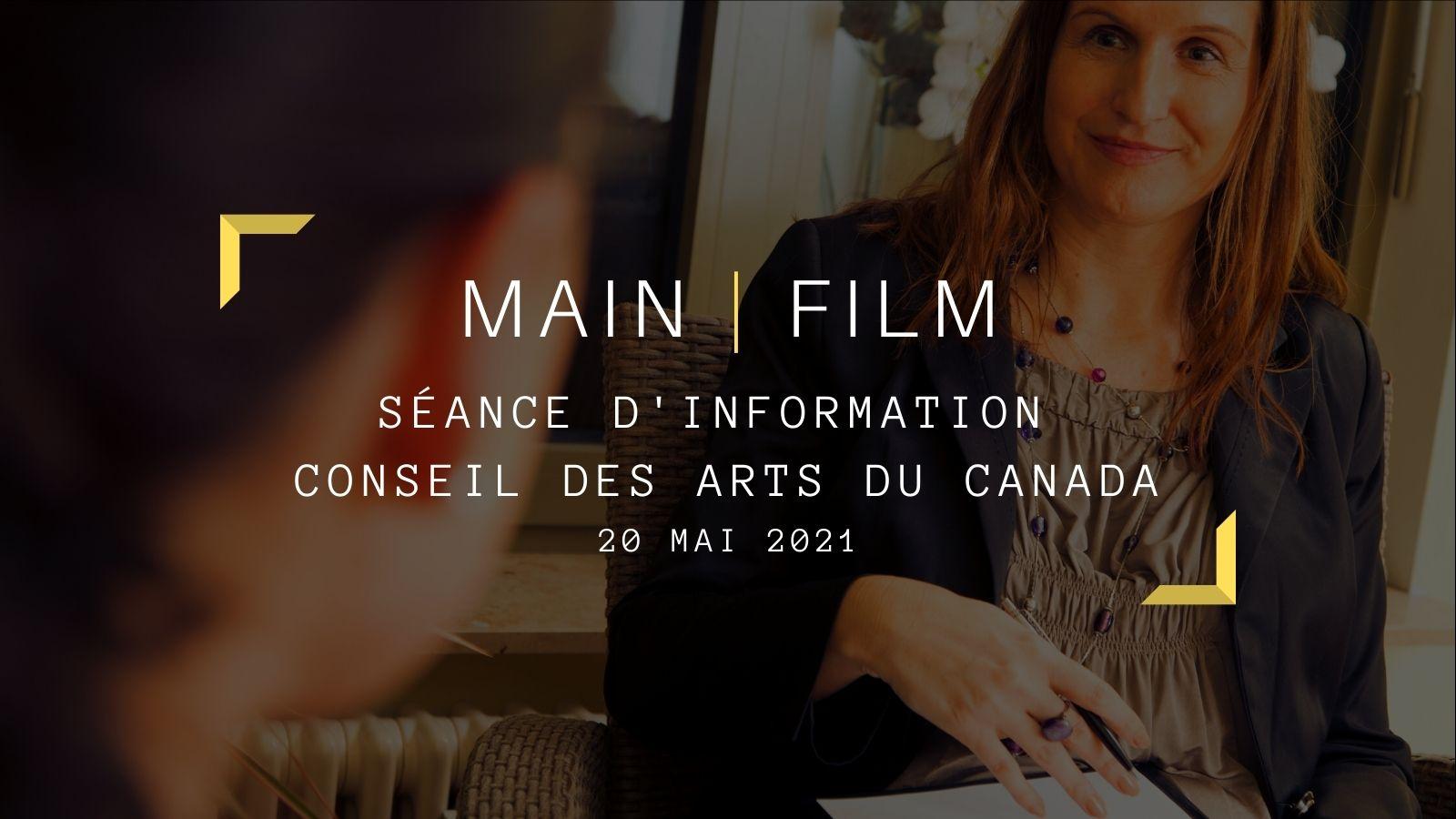 Séance d'information Conseil des Arts du Canada   En ligne
