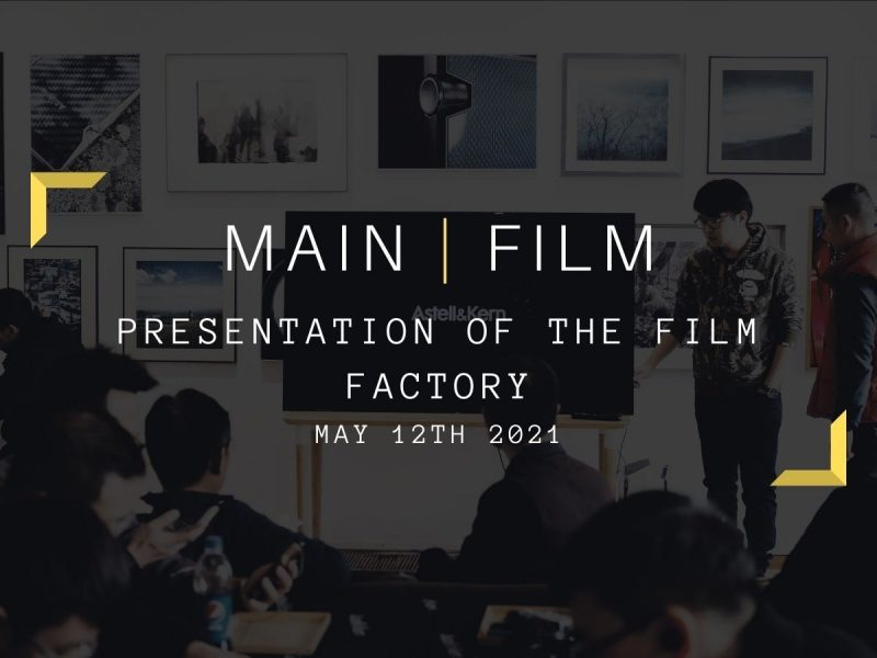 Presentation of the Film Factory   Online