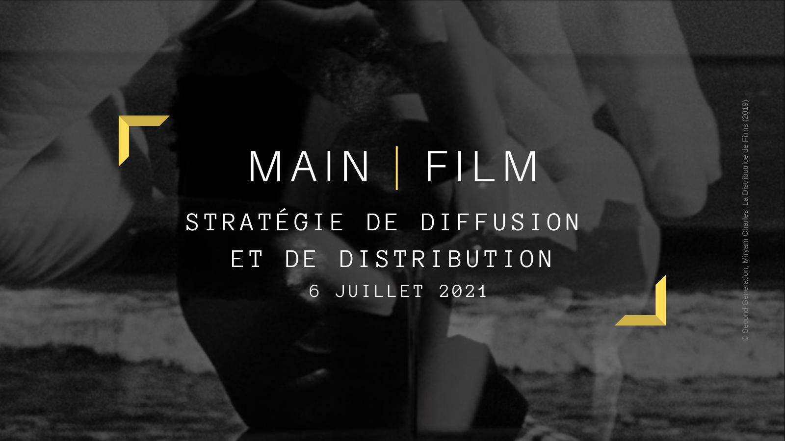 Stratégie de diffusion et de distribution | En ligne