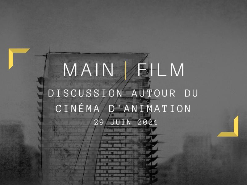 Discussion autour du cinéma d'animation | En ligne