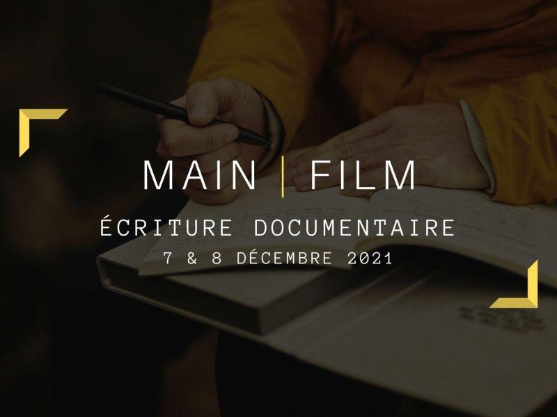 Écriture documentaire   En ligne ou en présentiel