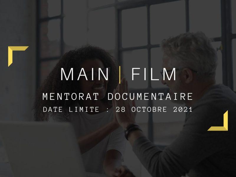 Inscription mentorat documentaire | En ligne