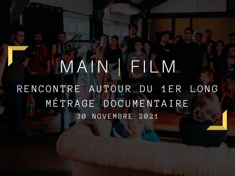Rencontre autour du 1er long-métrage documentaire   En ligne